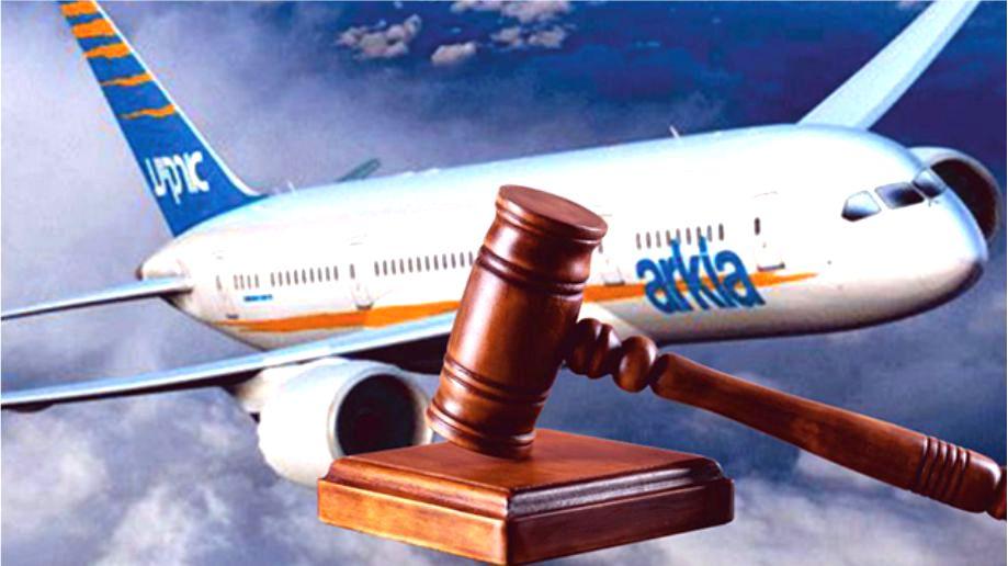 בקשה לתביעה ייצוגית נגד ארקיע:  גובה מחירים מופקעים
