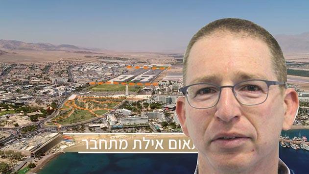 מתכנן המחוז במינהל: ''שטח השדה באילת ייבנה רק בעוד 20 שנה''