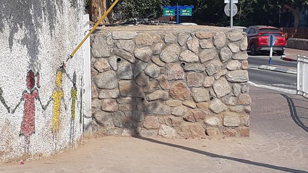 'ערב ערב' עוקב: הסדק בחומה טופל