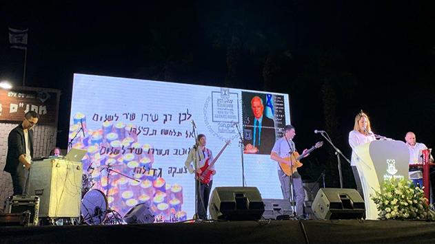 24 שנים לרצח יצחק רבין