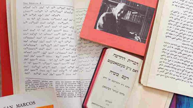 אוסף ספרי הקודש הנדירים של הדוד ישראל
