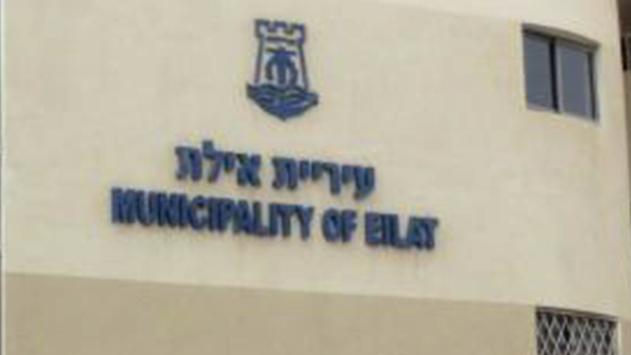 העירייה תקים שני בתי כנסת חדשים