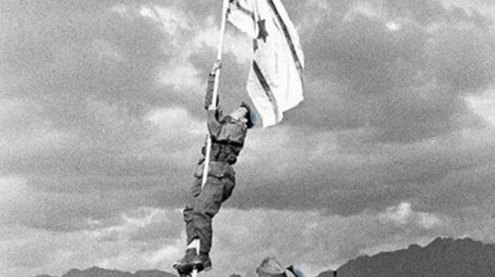 הליכוד גייסו את דגל הדיו לקמפיין הבחירות