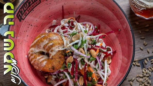 ראשונות -המבשלה - סלט תאילנדי