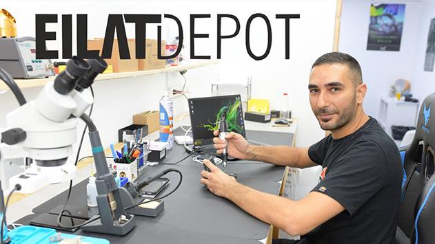 חדש באילת דיפו - מעבדה סלולרית משוכללת