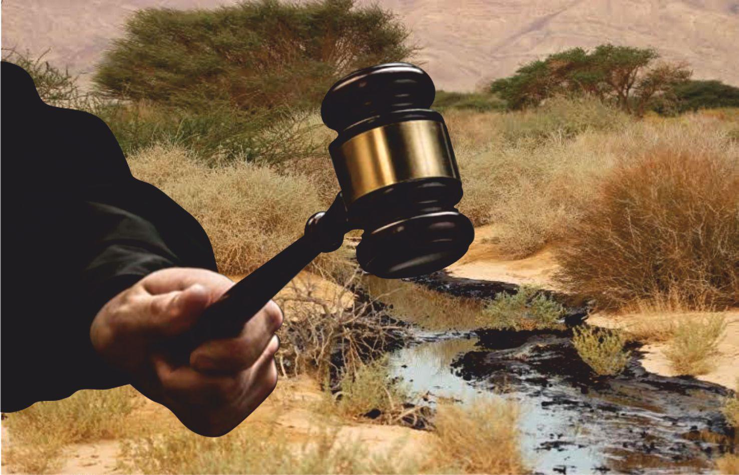 קצא''א תשלם לעורכי הדין  שייצגו מולה באסון עין עברונה  כ-11.5 מיליון שקל