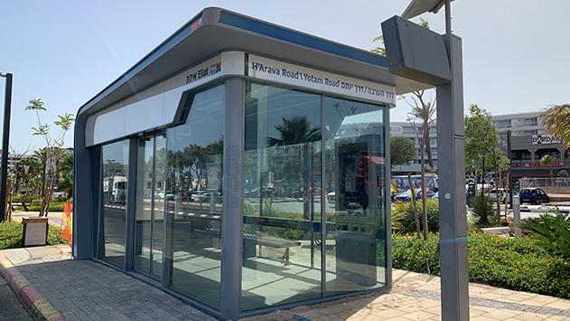 לראשונה בעולם -תחנות אוטובוס ממוזגות חכמות באילת