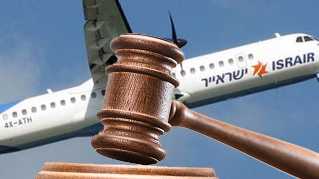 האם מותר לחברת תעופה  להוביל נוסעים לאילת באוטובוס במקרה של טיסה שבוטלה?
