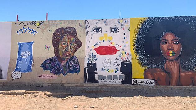 רגע לפני הריסה: חומת שדה התעופה הישן באילת הפכה למוזיאון פופ אפ גרפיטי
