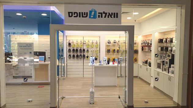 בחסות הקורונה: אילת הפכה לדיוטי פרי של ישראל