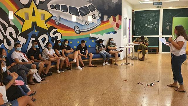 לראשונה יתקיים סמינר מד''צים עירוני בזום