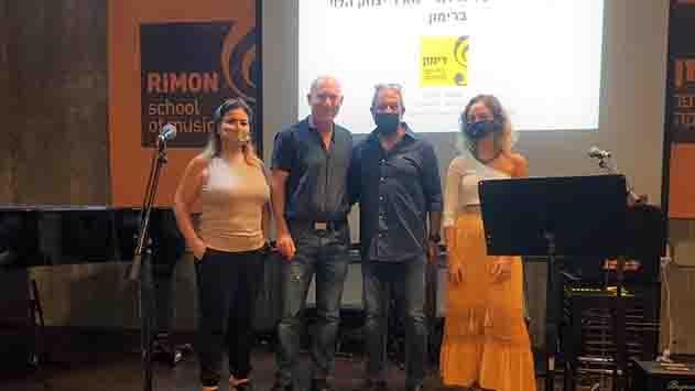 בית ספר רימון למוסיקה יפתח שלוחה באילת
