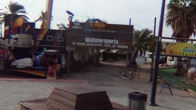 המדינה תובעת את חוף חנניה:  ''פולשים בחוף הים''