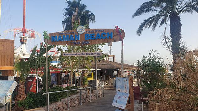 בעלי חוף ממן תבעו את מאיר יצחק הלוי על 2.5 מיליון שקל