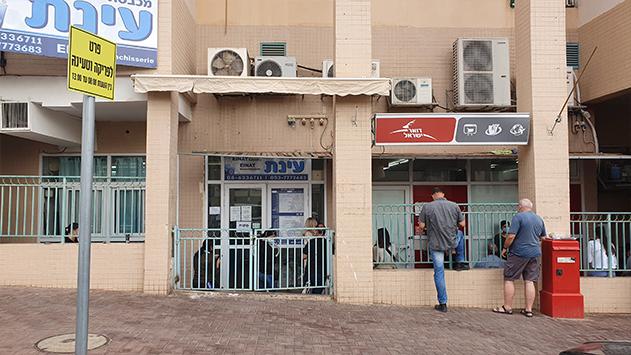 שערוריה: אילת נותרה עם  סניף דואר אחד בלבד