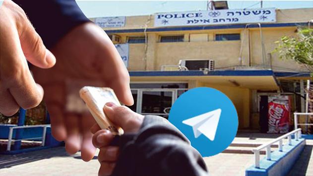 המשטרה מבקשת לעצור עד תום ההליכים נער שסחר בסמים בטלגרם