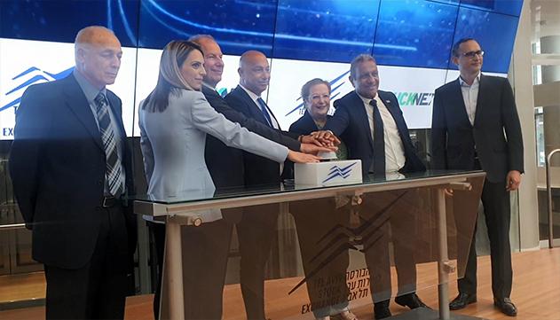 ריספקט: גיוס ראשון של  20 מיליון שקל לחברת היי טק  מאילת בבורסה בתל אביב