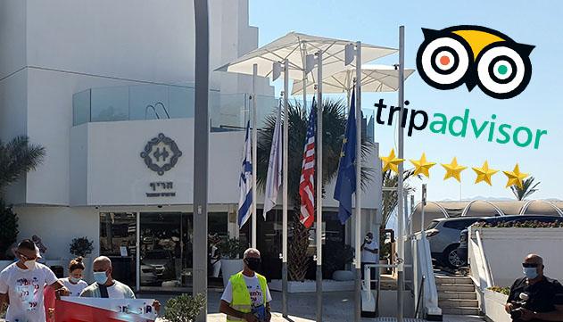 מיהו המלון שהצליח להפתיע את  מבקרי אתר טריפאדוויזור באילת?
