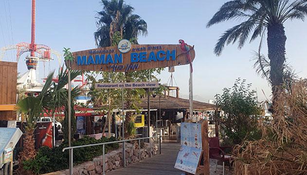 בעקבות עתירת חוף ממן: עיריית אילת תשיב את תכנית הטיילת החדשה לדיון בוועדה המקומית