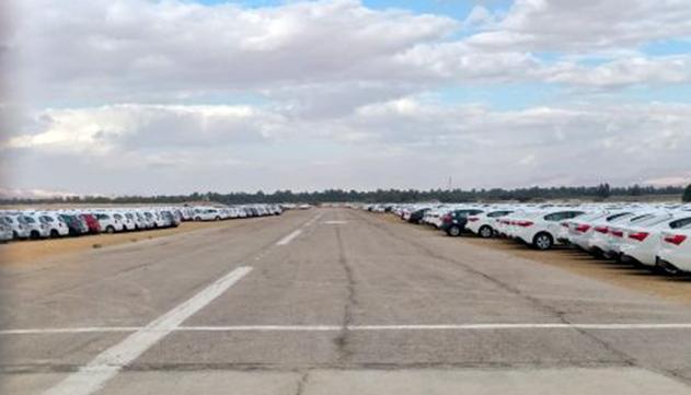 המדינה מבקשת להאריך את הפיכת מנחת יוטבתה לחניון רכבים מיובאים
