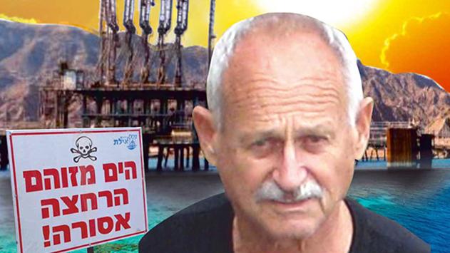 ''מאיר יצחק הלוי לא קידם  מעולם יוזמות סביבתיות''