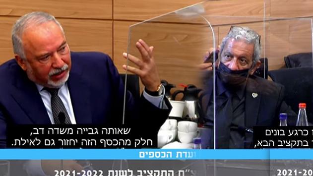 שר האוצר: ''חלק מכספי המדינה  משדה דב יחזרו גם לאילת''