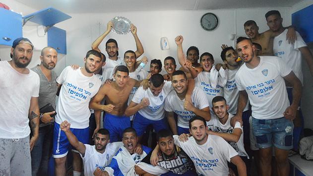 משהו טוב מהקורונה - לראשונה קבוצות נוער הכדורגל מאילת אלופות הליגה